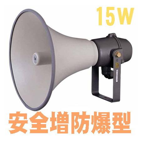 TP-M15E