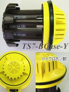 TS7-Bcase-Y