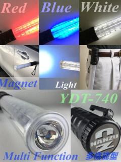 高機能タイプ交通誘導灯 YDT-740