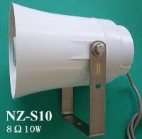 防水スピーカー NZ-S10