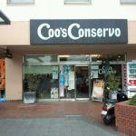 Coo's Conservo(クーズコンセルボ)阪急箕面