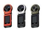 カシオ「セパレートカメラ」EX-FR10発表