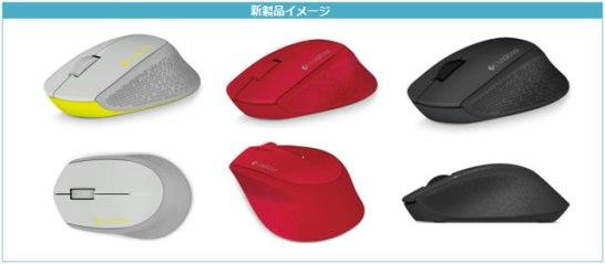 「ロジクール ワイヤレスマウス M280」