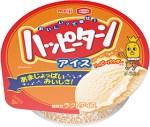 「ハッピーターンアイス」が9/29発売