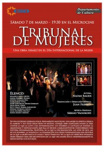 """Poster for """"Tribunal de Mujeres"""""""