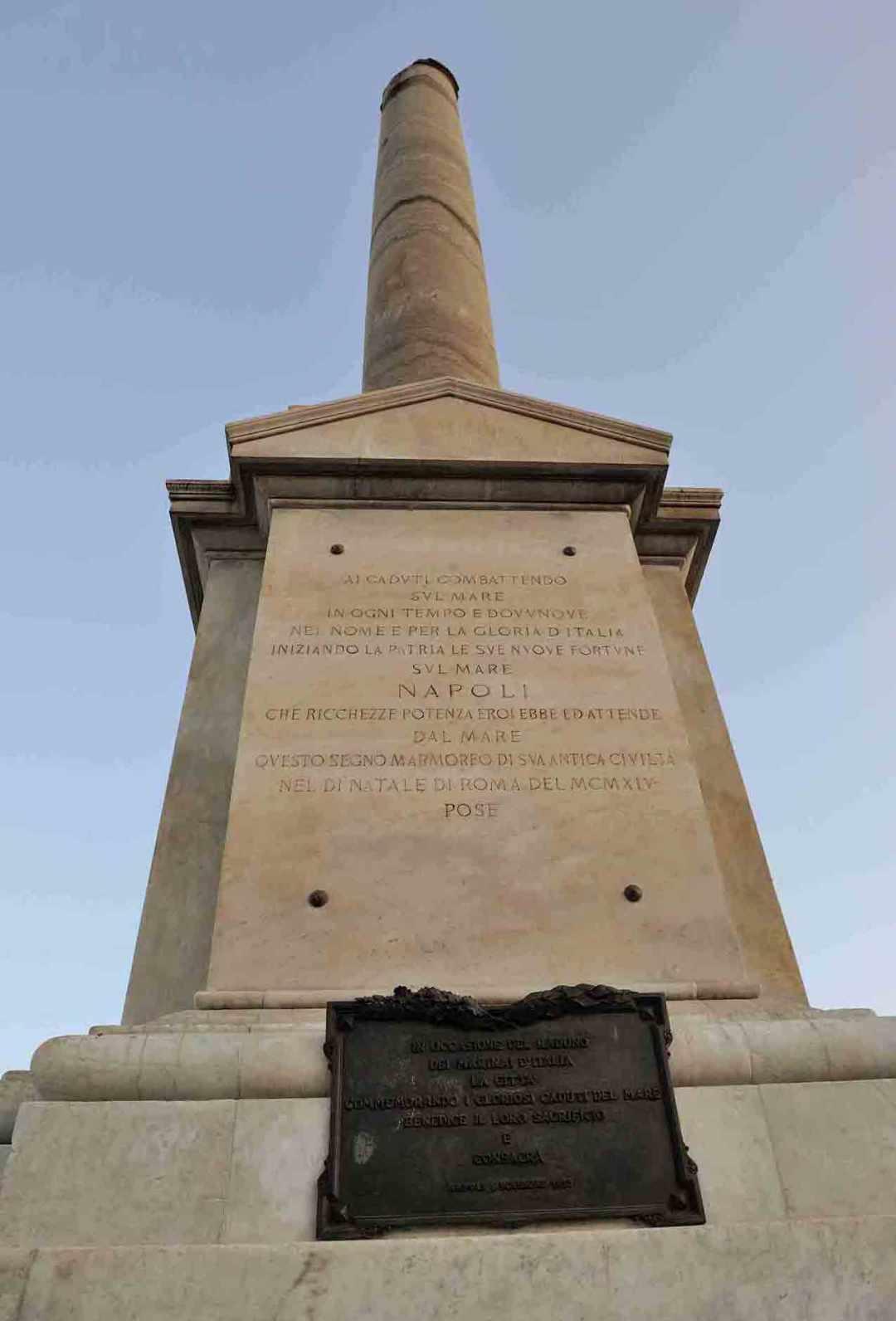 Colonna Spezzata Piazza Vittoria