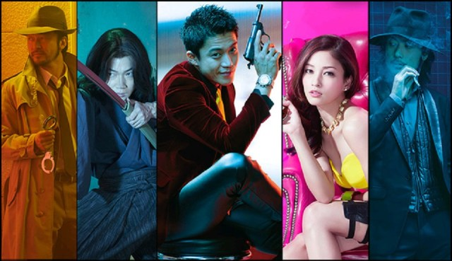lupin-live-action-characters
