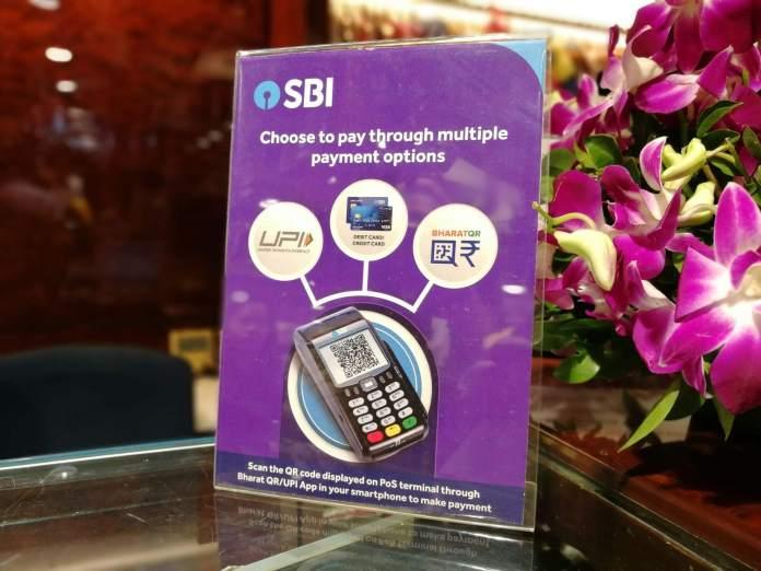 SBI MoPAD device