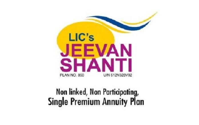 Jeevan Shanti Pension Plan Details