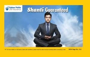 LIC Jeevan Shanti Pension Plan Details