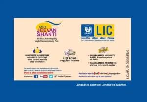 LIC Jeevan Shanti Pension Plan