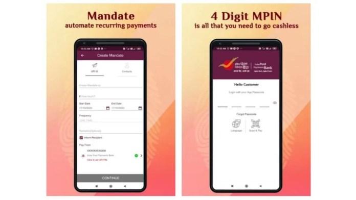 dakpay app Mandate 4 Digit MPIN