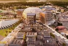 Sito Expo Dubai