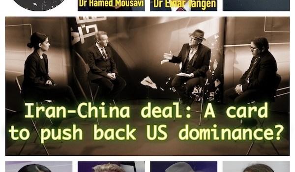 Kalima Horra Iran-China Deal Poster Square - Small