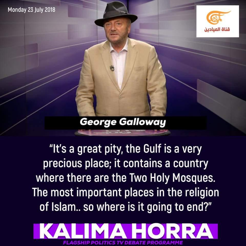 George Galloway 20 June 2018 Gulf Crisis One Year on