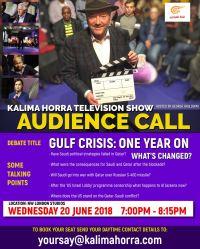 Flyer Qatar-Saudi Kalima Horra by Narcissi 20June2018