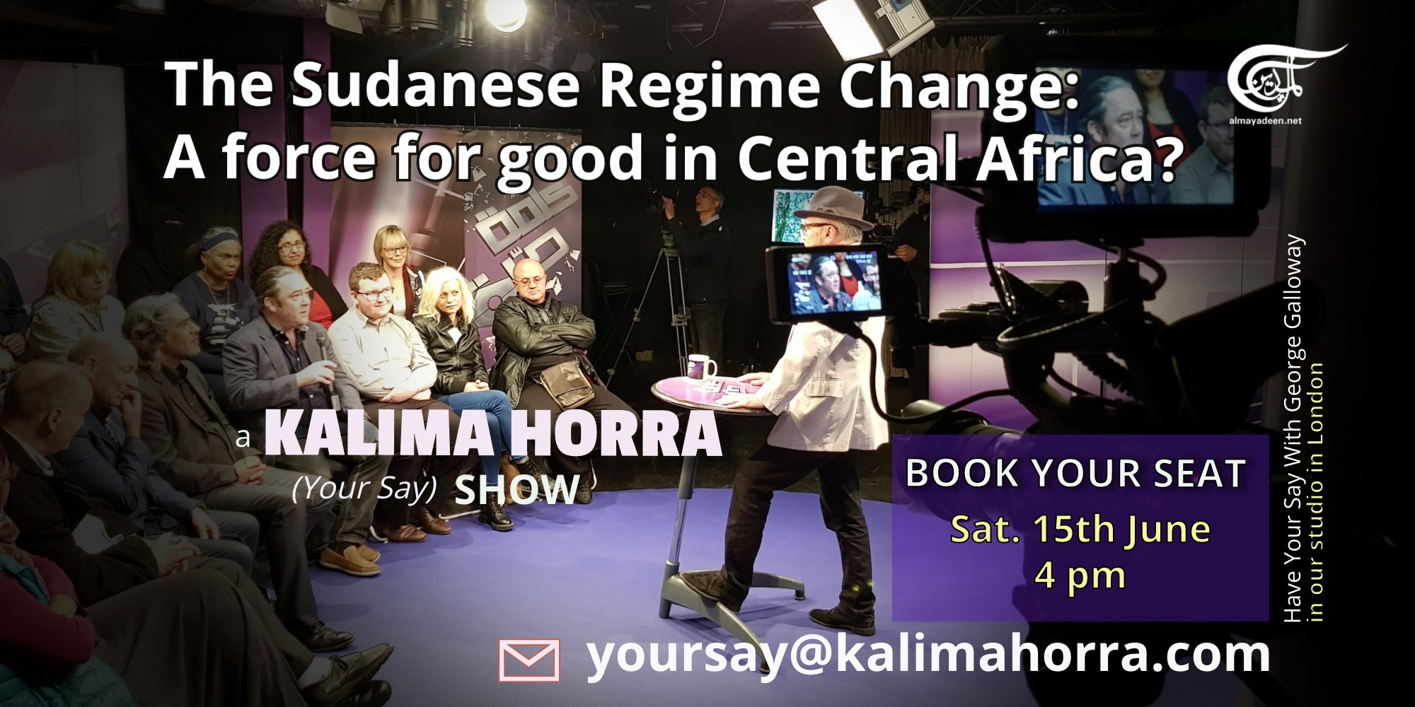 Sudan Flyer 2x1 - Med - Kalima Horra with George Galloway