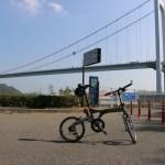 しまなみ海道サイクリング'15秋
