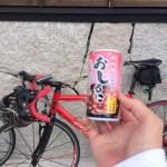 小豆島サイクリング'16秋
