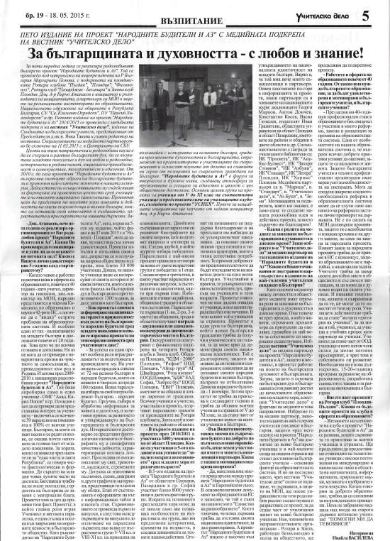Vestnik 06