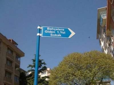 """Bahçelere çıkar bütün sokaklar: Bahçelere Giden 1. Yol Sokak Kadıköy Bostancı'da bulunan bu sokağın hemen paralelinde """"Bahçelere Giden İkinci Yol Sokak"""" bulunur. Sokağın adını, o bölgede bulunan bahçelerden aldığı tahmin ediliyor."""