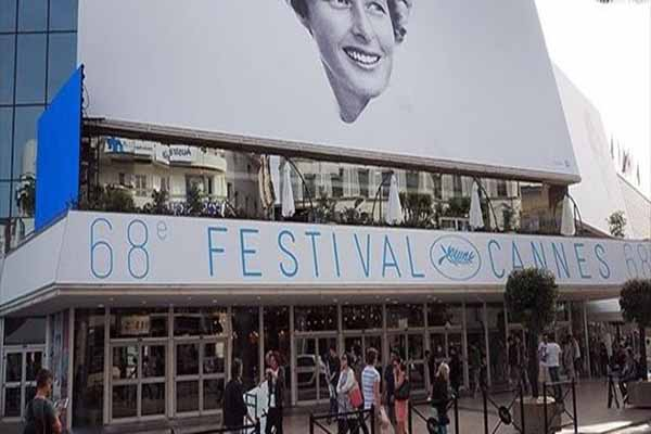 cannes-film-festivali