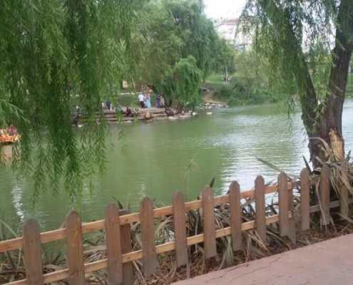 Bakirkoy-Botanik-Park