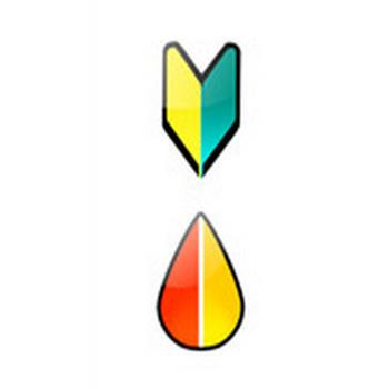若葉&紅葉マーク / Beginner's & Silver's Mark | tyto-style