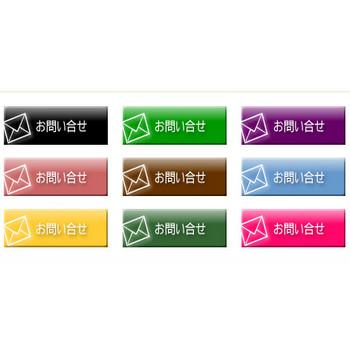 無料素材(お問い合わせ)|ネットショップ素材.com
