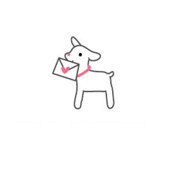 やぎのイラスト(無料イラスト)フリー素材
