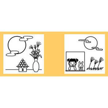 お月見・十五夜1/秋の無料イラスト【白黒イラスト素材】