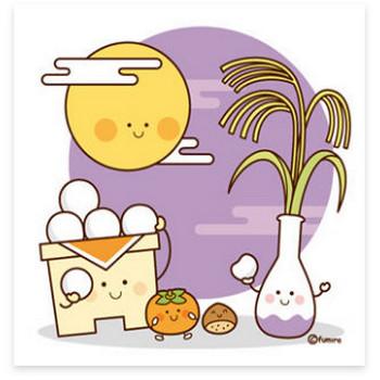 【クリップアート】お月見のイラスト(満月・おだんご・ススキ) : 子供と動物のイラスト屋さん(イラストレーターわたなべふみ)のブログ