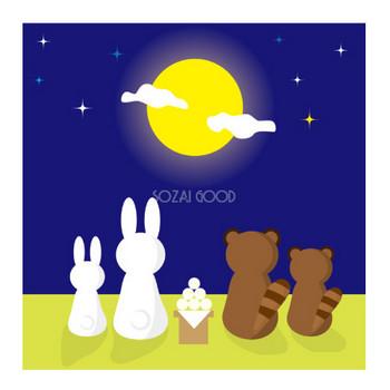 お月見をするウサギ親子とたぬき親子 秋の無料イラスト33448 | 素材Good
