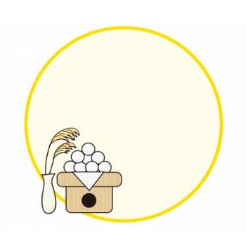 十五夜・お月見フレーム飾り枠イラスト | 無料イラスト かわいいフリー素材集 フレームぽけっと