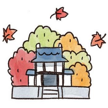 紅葉のイラスト「お寺と森」: ゆるかわいい無料イラスト素材集