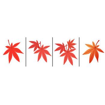 もみじ、紅葉する葉のイラスト|イラスト素材の素材ダス