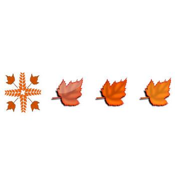 秋 | パブリックドメインのベクトル