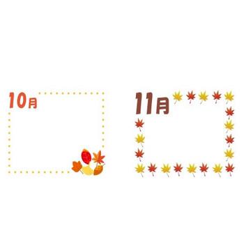 紅葉のフレーム | 無料イラスト かわいいフリー素材集 フレームぽけっと