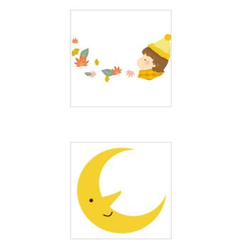 「秋」のイラスト一覧 - 無料イラスト愛