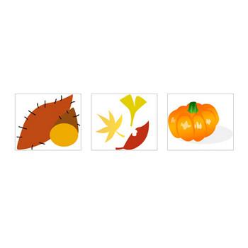 秋のイラスト:秋のそざい:キッズ@nifty