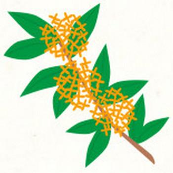 金木犀 | 動物・季節・食べ物のフリーイラスト素材ならぴくらいく