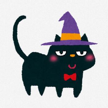 ハロウィンのイラスト「黒猫」 | かわいいフリー素材集 いらすとや