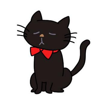 黒猫のイラスト | かわいいフリー素材が無料のイラストレイン