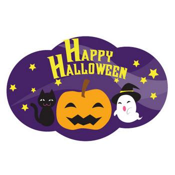 ハロウィン-かぼちゃ・ゴースト・黒猫イラスト 画像フリー素材|無料素材倶楽部