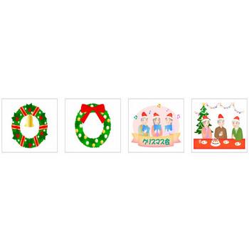 クリスマス | 無料のイラストやかわいいテンプレート | 素材ライブラリー