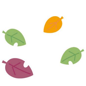 秋のイラストNo.393『紅葉・枯葉・落葉』/無料のフリー素材集【花鳥風月】