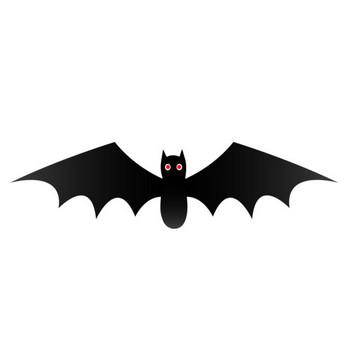 Cute Black Halloween Bat - Free Clip Art