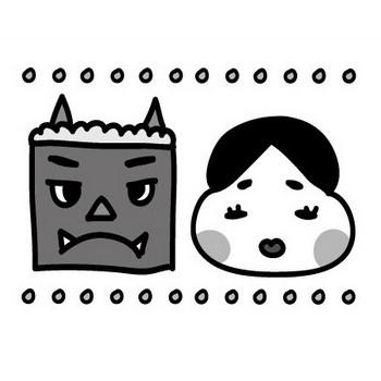 画像 14/26 :節分・鬼・豆まき・恵方巻のかわいい無料イラスト集 [Web素材] All About