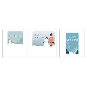 雪・雪だるまイラスト 年賀状   無料年賀状用素材・画像 2014年 午年(馬) Nenga Materials-mofua