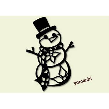 【フリー素材】 雪だるま を追加しました!   切り絵 ときたま日記